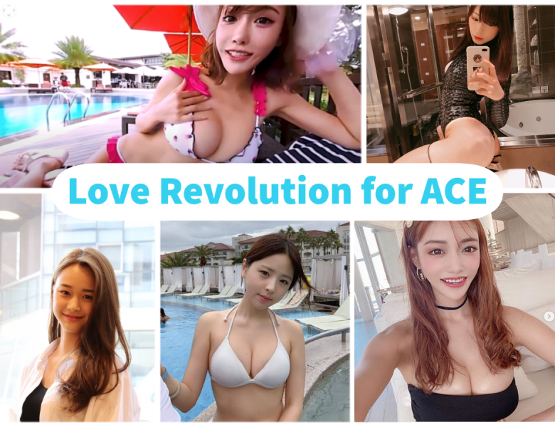Introducing Love Revolution for ACE!